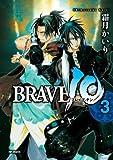 Brave 10, Bd. 3
