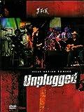 Jesus Adrian Romero Unplugged Dvd!