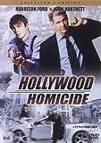 ハリウッド的殺人事件