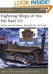 Fighting Ships of the Far East (1): C...
