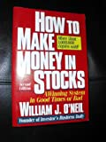 HOW TO MAKE MONEY IN STOCKS:A WINNING SYSTEM IN GOOD TIMES OR BAD.Second edition (0070480745) by William J. O'Neil