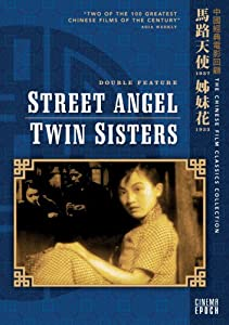 Street Angel/Twin Sister