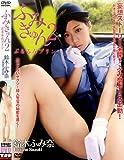 鈴木ふみ奈 DVD『ふみきゅん2 ぷるるんプリン』