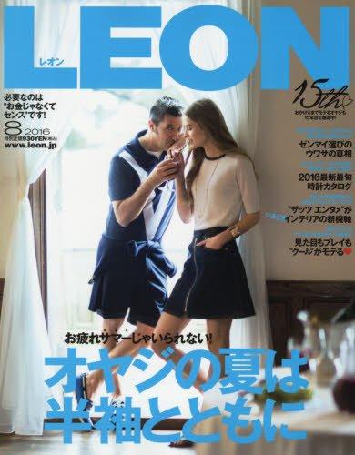 LEON(レオン) 2016年 08 月号 [雑誌]