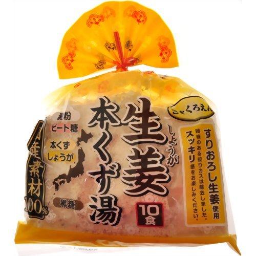 玉露園 国産100%生姜本くず湯 10食