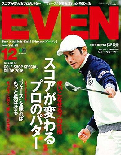 スタイリッシュでアスリート向けゴルフ専門誌『EVEN』とは