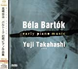 バルトーク:初期ピアノ作品集