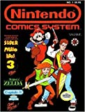 Nintendo Comics System No. 1 (Nintendo Comics System: Super Mario Bros. 3, The Legend of Zelda; Captain N the Game Master, #1)