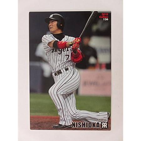 2015カルビープロ野球カード第2弾■レギュラーカード■136西岡剛/阪神