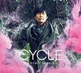 「CYCLE」(豪華盤)(DVD付)