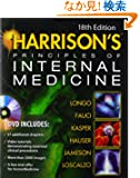Harrison's Principles of Internal Medicine, 18th Edition (2-volume set)