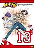 史上最強の弟子ケンイチ 13[DVD]