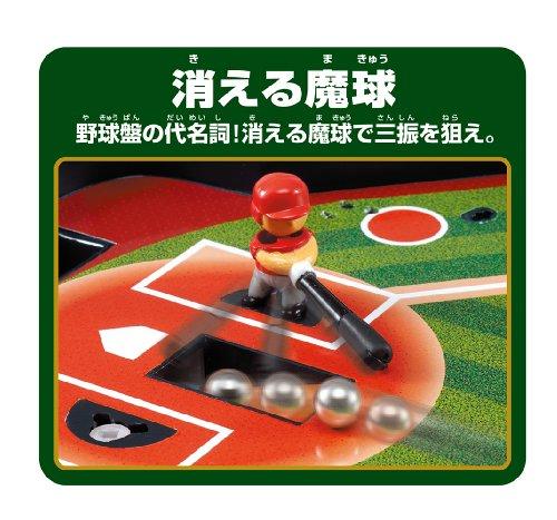 野球盤 メガスラッガー