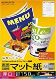 KOKUYO カラーレーザー&カラーコピー用紙(両面印刷用・マット紙) A4 厚口 100枚入り LBP-F1310
