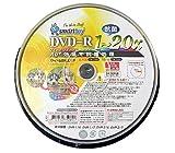 SMARTBUY  DVD-R4.7GB1回録画用ワイドプリンタブル1-20倍速スピンドルケース10枚入り抗菌仕様 SMR47-AGC20X10PW SMR47-AGC20X10PW
