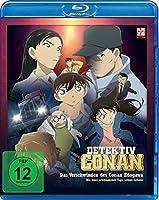 Detektiv Conan - TV Special