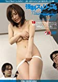 強制ストリップ4 [DVD]