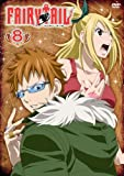 FAIRY TAIL 8 [DVD]