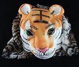 【リアルすぎて怖い】アニマル マスク お面 コスプレ パーティー グッズ  お面 仮装 (虎)