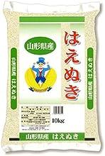【精米】山形県産 白米 はえぬき 10kg 平成27年産