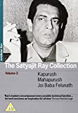 The Satyajit Ray Collection Vol.2 [DVD]