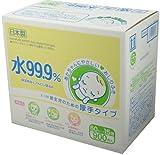 【ケース販売】 水99.9% 新生児のための おしりふき 厚手タイプ 60枚入り×15パック