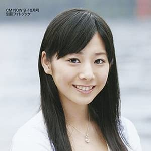 CM NOW (シーエム・ナウ) 2008年 09月号 [雑誌]