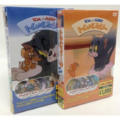 トムとジェリー ( DVD8枚組・64話収録 ) 18TJ-023A-024AS