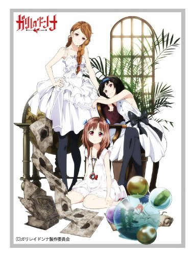 Zeke Krone manches Collection Galilei Donna A (Japon import / Le paquet et le manuel sont en japonais)