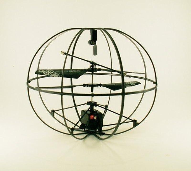 ROBOTIC UFO 자이로 탑재 구체공 3ch 적외선 무선조정 헬리곱터