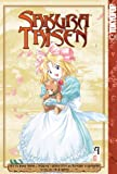 img - for Sakura Taisen, Vol. 4 book / textbook / text book