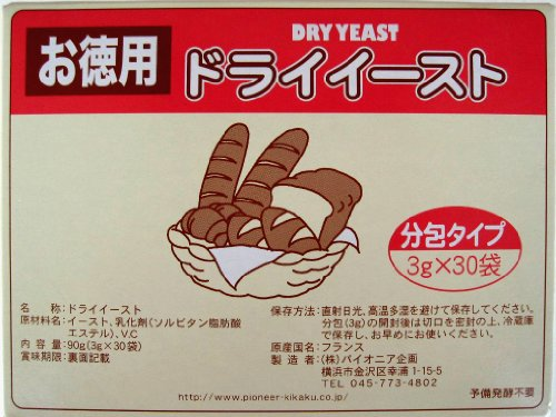 Pioneer Project dry yeast value Pack 3 g × 30