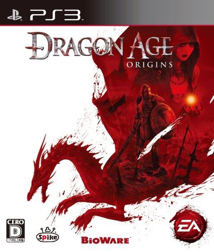 Dragon Age:Origins 特典 『DragonAge:Origins』旅立ちの書付き