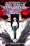 Neon Genesis Evangelion, Band 11: HALBBD 11 - Gainax, Yoshiyuki Sadamoto