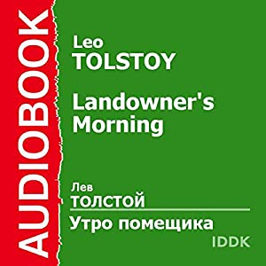 A Landlord's Morning [Russian Edition] Audiobook