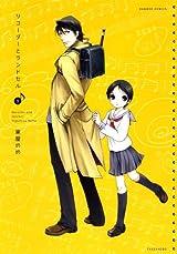テレビアニメ「リコーダーとランドセル」は2012年1月放送