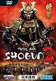 トータルウォー: ショーグン2 日本語版