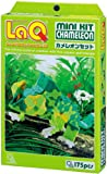 LaQ Mini Kit CHAMELEON カメレオンセット