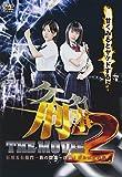 ������������ THE MOVIE2 ����ޱ������²�α��š���Ʈ!���르���ο� ����������ɡ����ǥ������ [DVD]