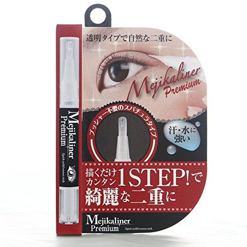 メジカライナー プレミアム mejikaliner premium