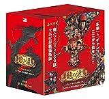龍の涙 コンプリートスリムBOX[DVD]