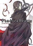 """Afficher """"Pandora Hearts n° 10"""""""