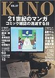 KINO VOL.7 (7)