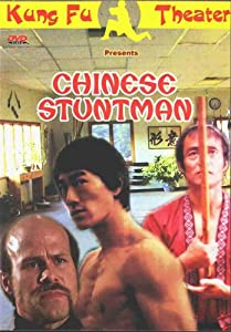 The Chinese Stuntman DVD
