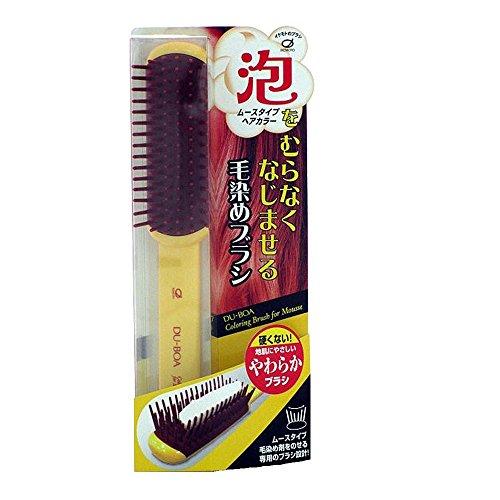 永豊堂 デュボア 泡タイプ毛染め専用ブラシ CLー600