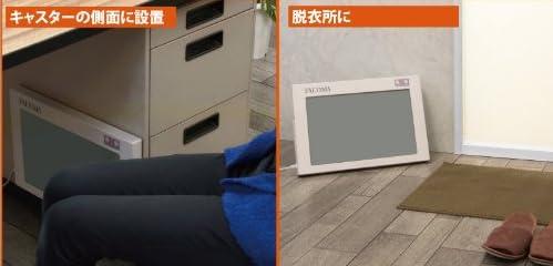 ガイズ 足もと暖房 遠赤外線 コンパクトパネルヒーター ファルティマ113 GAIS FALTIMA113 FTM-113