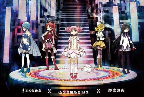 2012年 スーパーヒットカレンダー 卓上 魔法少女まどか☆マギカ