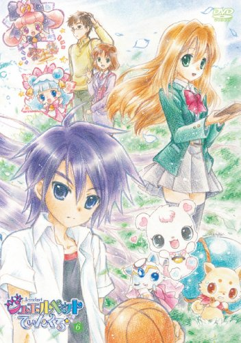 TVアニメ「ジュエルペット てぃんくる☆」DVD Disc-6