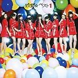 ぱすぽ☆ベスト1 / ぱすぽ☆ (CD - 2013)