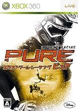 エクストリーム・レーシング -PURE-